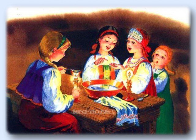 предложения собственников гадание в святские дни кадастр