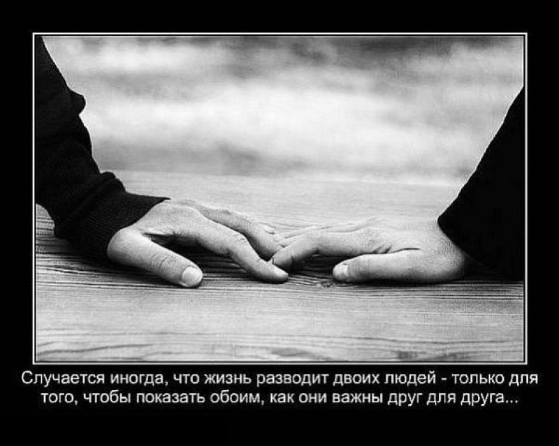 Я не смогу тебя забыть - КиноПоиск