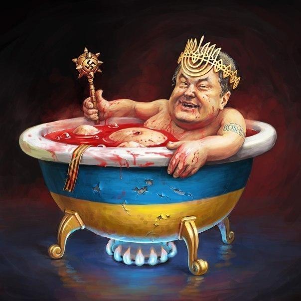 Картинки по запросу порошенко сошел с ума