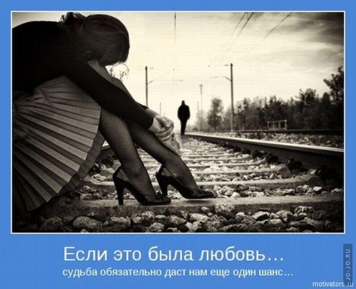 Любовью, любовь картинки с надписями разлука