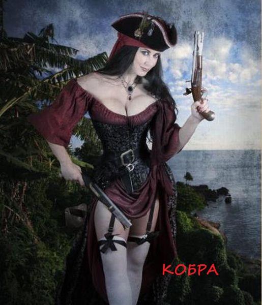 Сексапильные пиратки