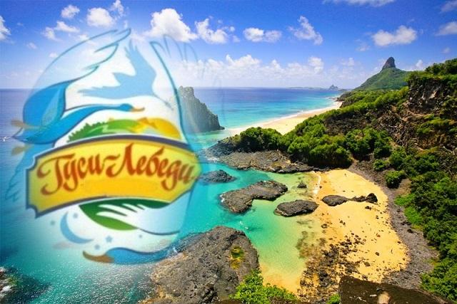 Межпортальный конкурс остров