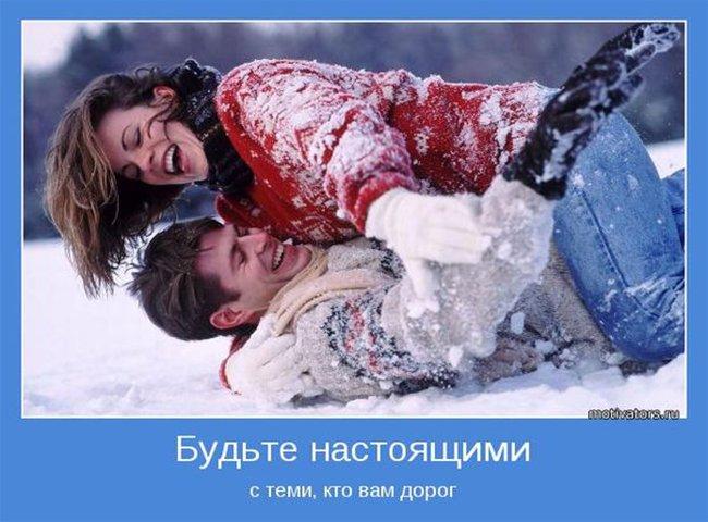 Скачать песню поцелуй зимой