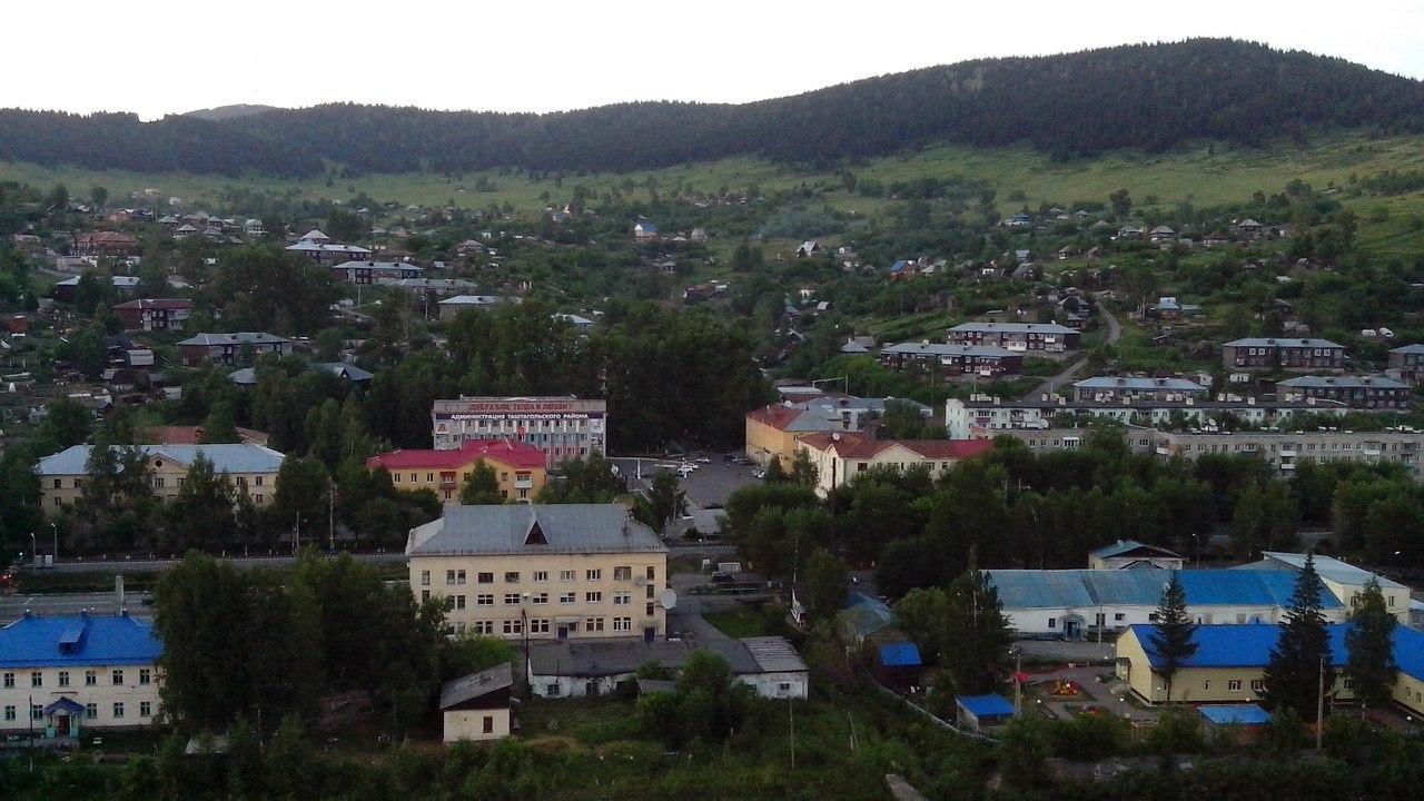 Знакомство город тайга кемеровская область
