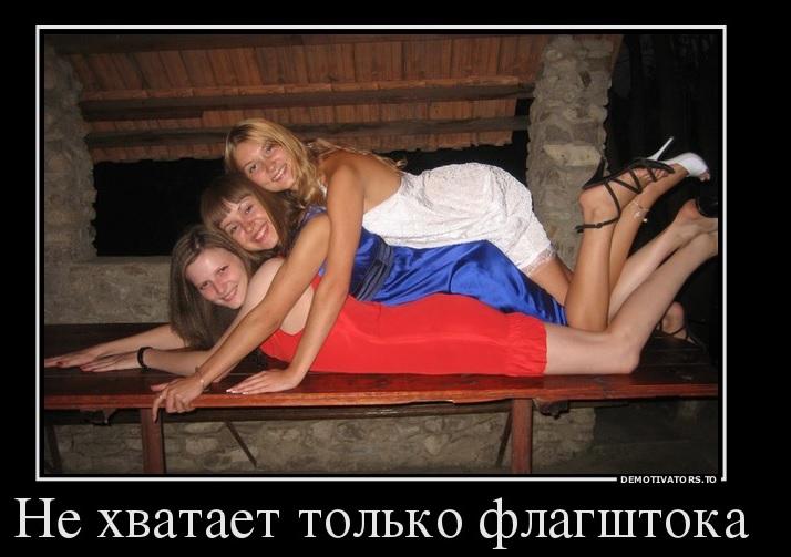 Гей метро кунцевская