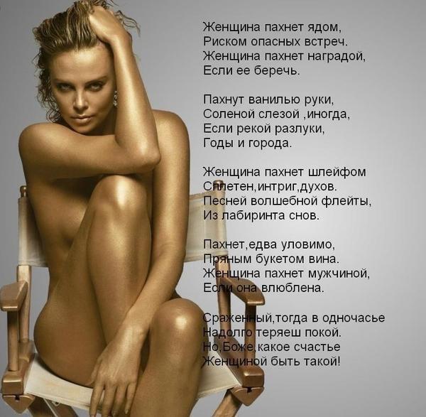 kazahstanskoe-seks-video