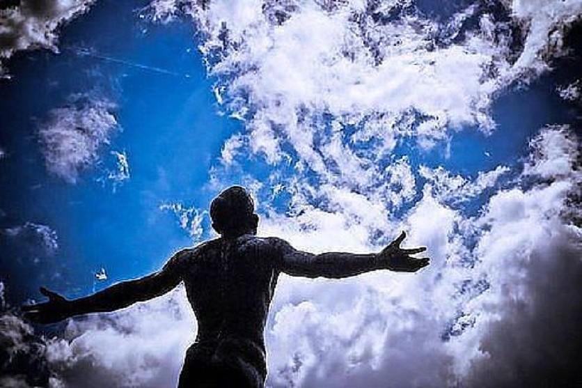 Скачать песню если ты слышишь подними глаза в небеса
