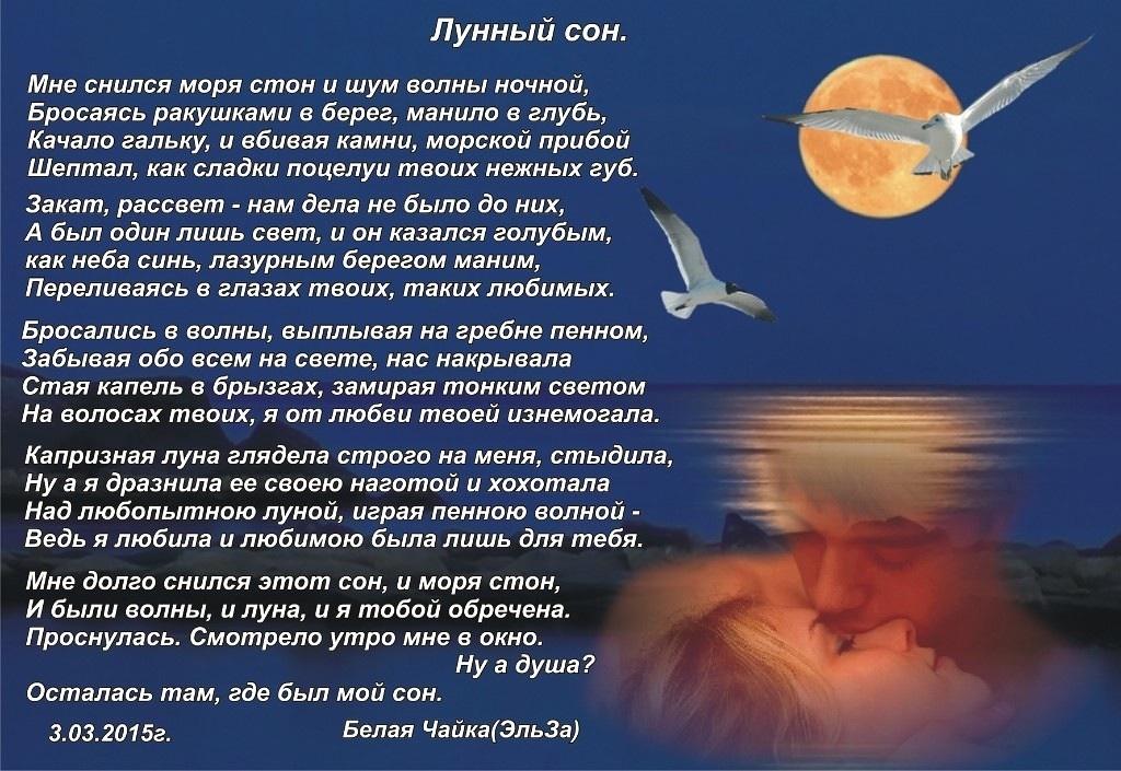 сны в 21 лунные сутки ножи делаются основе