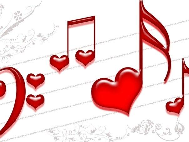 Открытки любимому певцу