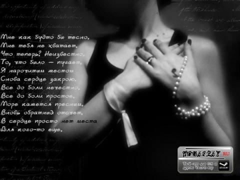 foto-golie-eroticheskie-devushki-bolshoy-foto