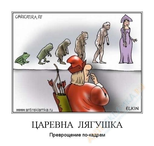 seksualnaya-evolyutsiya-zhenshini-s-yumorom