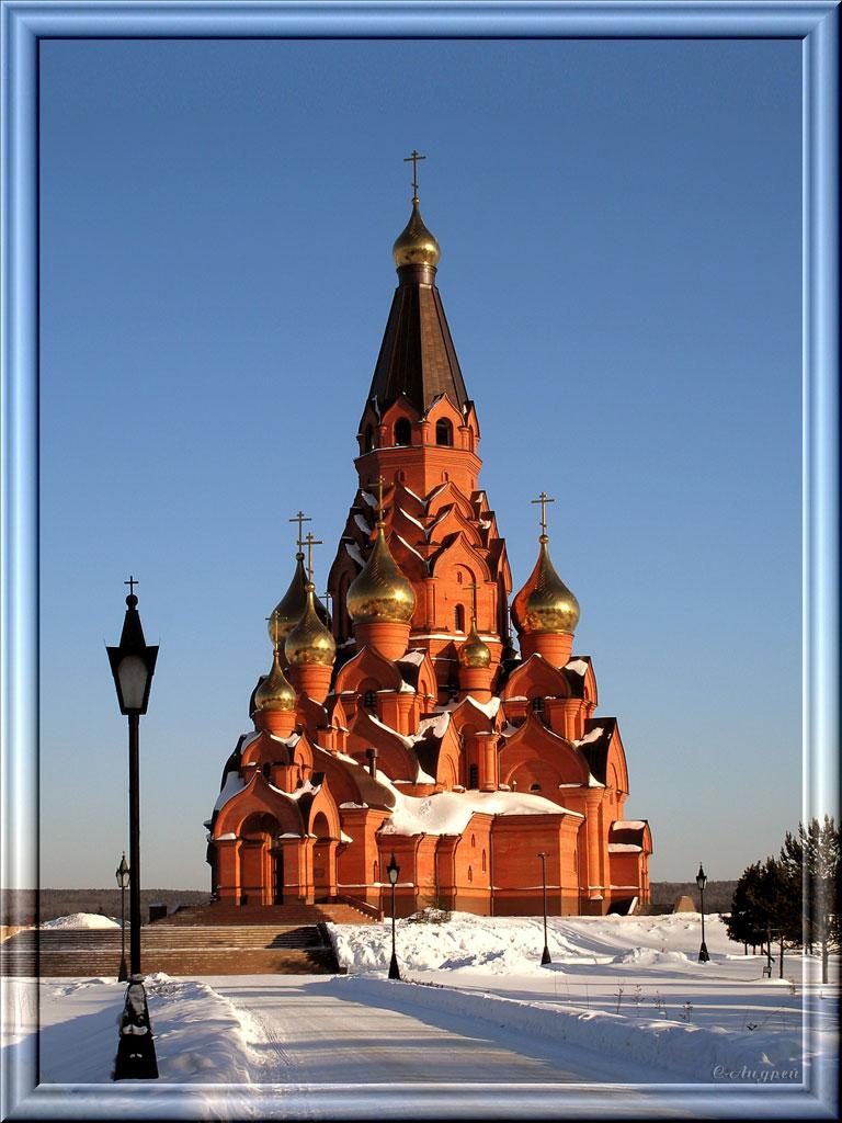 красноярский край г лесосибирск носить повседневное термобелье