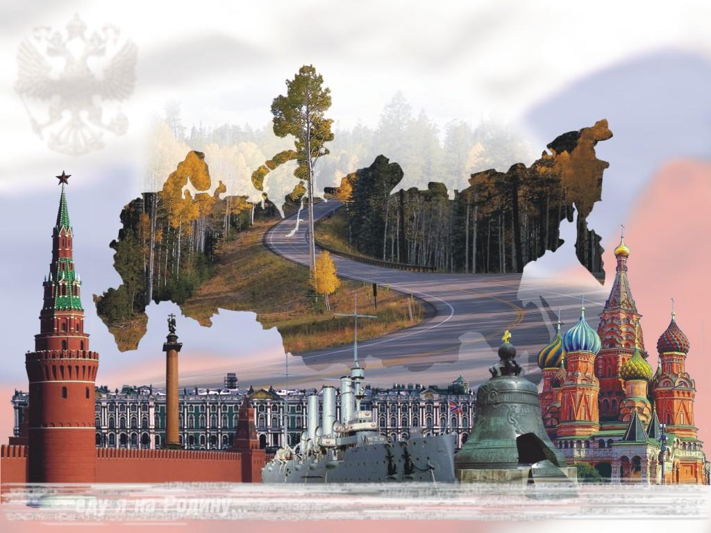 Россия в глобальном историческом процессе (ВП СССР)