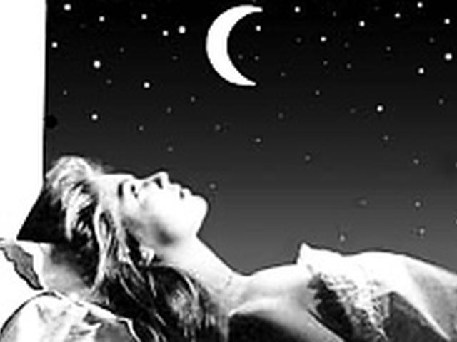 меня исчезли мертвый сон по цветкову вниманию предоставляется список