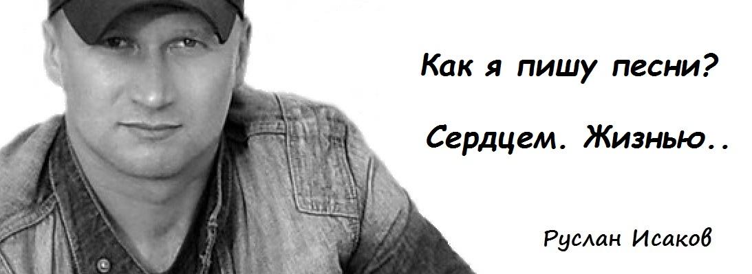 ну стихи: