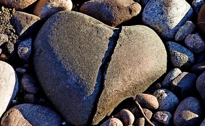 Каменное Сердце Скачать Игру