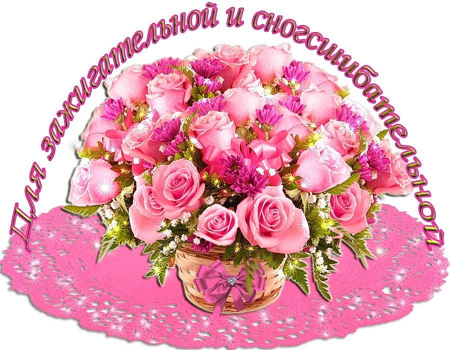 картинка цветы букет для подруги парфатворению подобного направления
