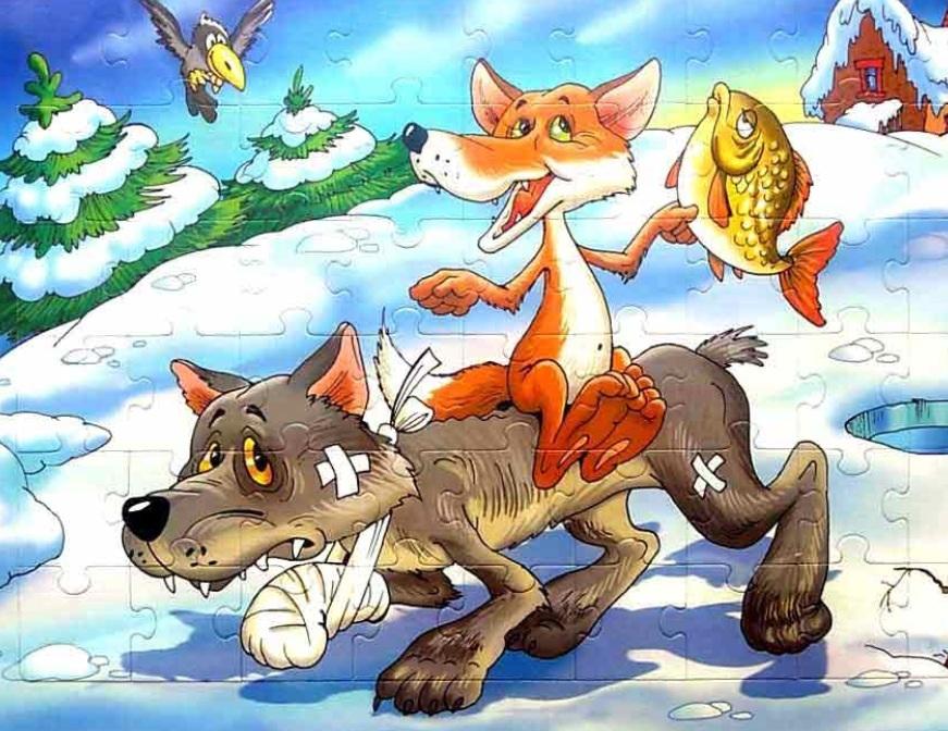 Картинки к сказке лиса и волк для детей