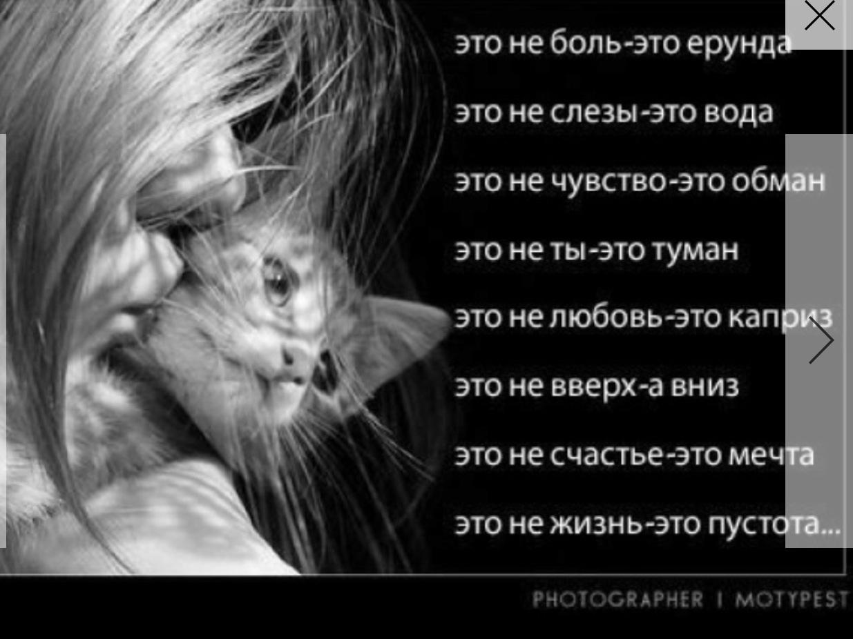Я осторожно слез с нее 7 фотография
