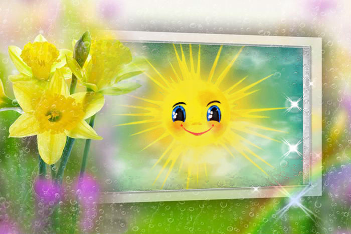 Картинки, открытки доброе утро и солнышко в душе