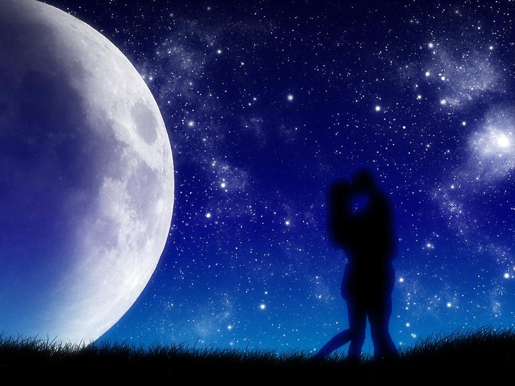 лови мою луну