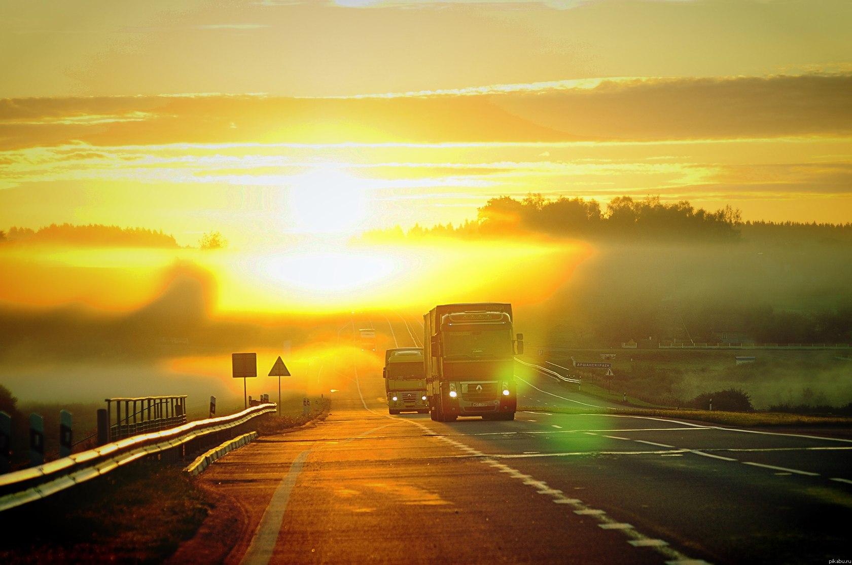 Открытки, картинки для дальнобойщика с добрым утром