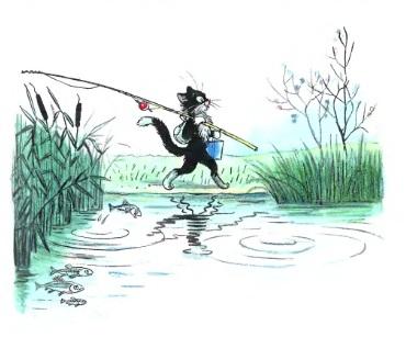 кот на рыбалке текст