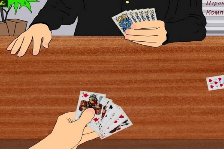 igra-v-karti-vdvoem