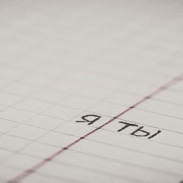 Про, надпись ручкой в картинках