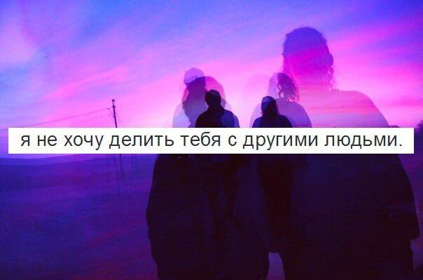 Скачать песню навсегда твоя не забывай меня