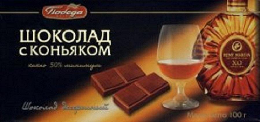 Как сделать коньяк с шоколадом