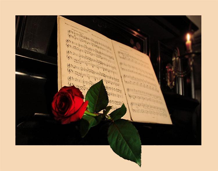 Поздравления с днём рождения композитору