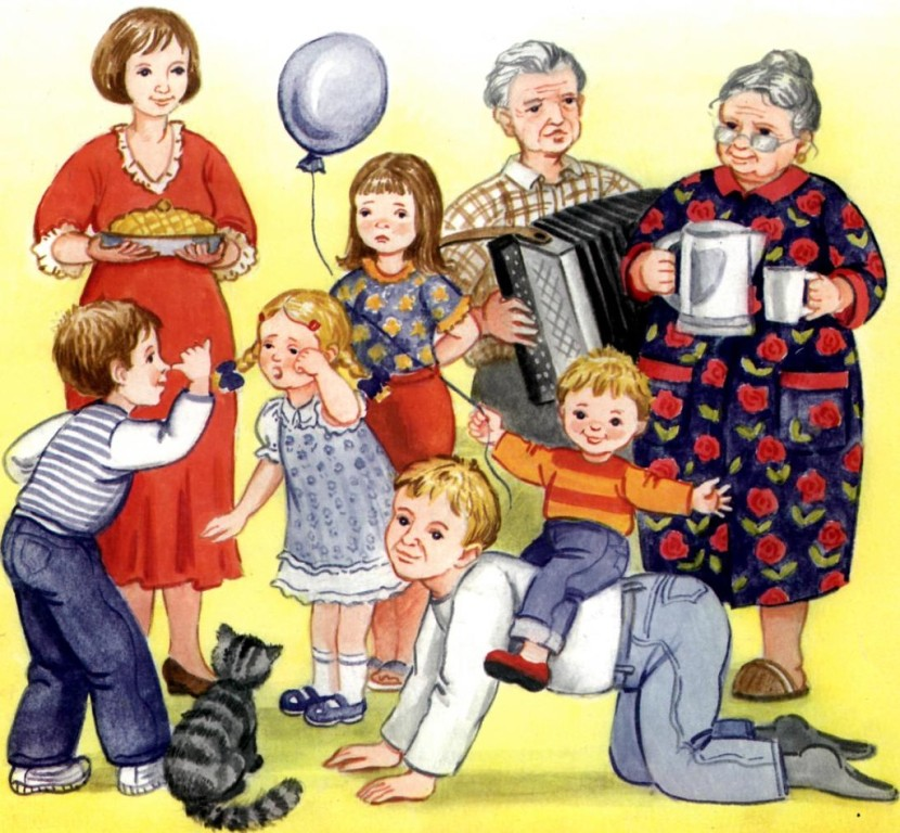 Картинка ребенок с семьей, днем рождения сестренка