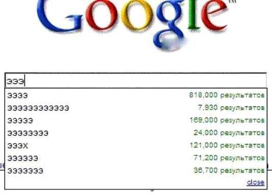 Google.знакомство с женщинами в google
