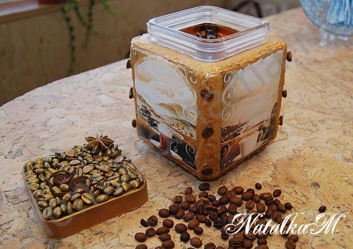 Как украсить банку для кофе своими руками