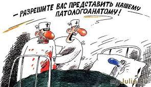 У главы ГФС Насирова диагностировали инфаркт - Цензор.НЕТ 6649