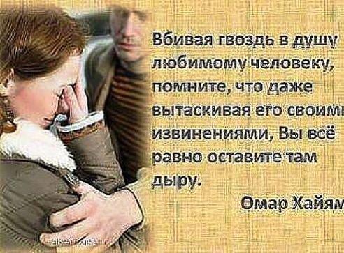 термобелья цитаты о любви к ребенку и мужу рассмотреть