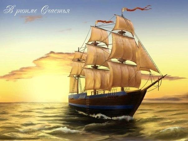 Маэстро и марина кораблик беленький скачать песню