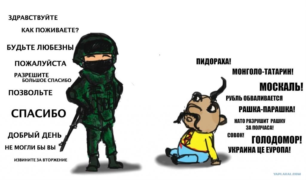russkoe-u-zheni-pod-yubkoy