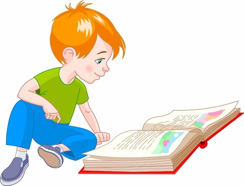 книгой для детей мальчика с картинки
