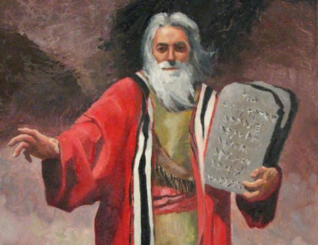википедия рыбаков моисей