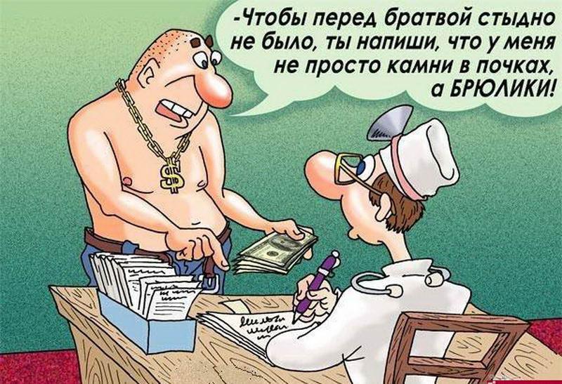 http://www.stihi.ru/pics/2015/09/11/3805.jpg