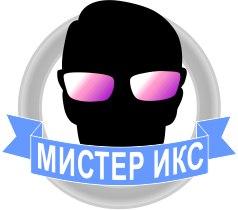 gde-nayti-devushku-dlya-intima-v-ukraine