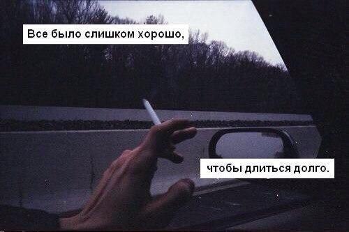 картинки жить не хочется