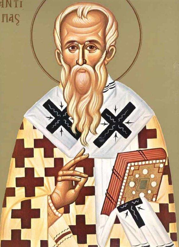 Священномученик антип молитва