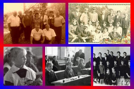 Встреча одноклассников спустя 45 лет ((Любовь Питаева стихи 8929