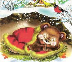 картинка медведь в берлоге
