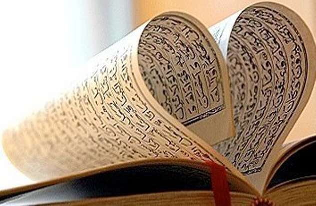 a look at the islamic significance and beliefs about the holy quran