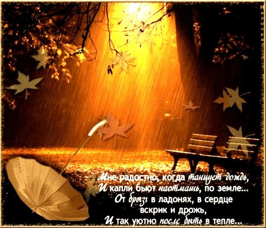 Надышаться можно только ветром стих