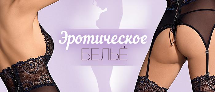 intimniy-internet-magazin-seksualnih-igrushek-moskva